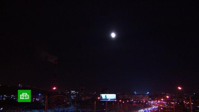 Жители Москвы увидят суперлуние.Луна, Москва, астрономия, космос, наука и открытия.НТВ.Ru: новости, видео, программы телеканала НТВ