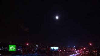 Жители Москвы увидят суперлуние