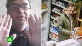 От гуру моды до разбойника: нижегородский блогер совершил четыре ограбления за вечер