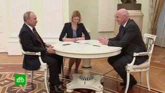 Глава FIFA <nobr>по-русски</nobr> поблагодарил Путина за оказанную ему честь