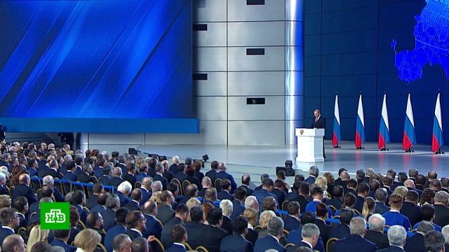 «На людей»: расходы на исполнение послания Путина оценили в200млрд рублей.Путин, ипотека, льготы, экономика и бизнес.НТВ.Ru: новости, видео, программы телеканала НТВ