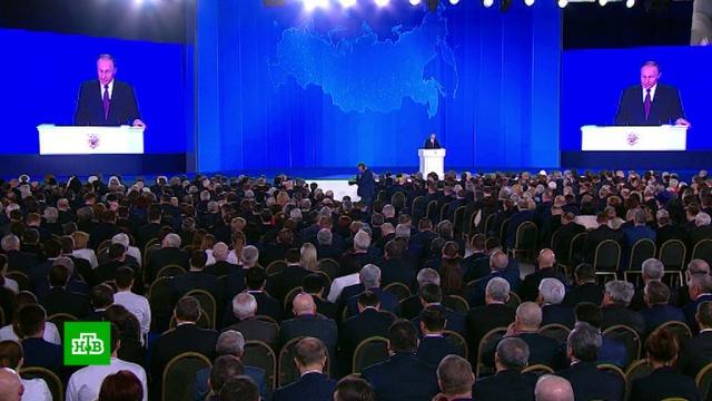 Путин выступит с посланием Федеральному собранию в 15-й раз.Госдума, Путин.НТВ.Ru: новости, видео, программы телеканала НТВ