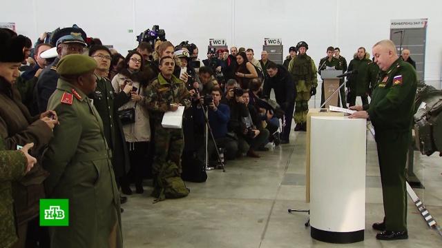 ВМинобороны опровергли сообщения оподмене ракеты 9М729на брифинге.Минобороны РФ, США, вооружение.НТВ.Ru: новости, видео, программы телеканала НТВ