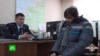 Во Владивостоке задержали предполагаемого виновника ДТП сдвумя погибшими