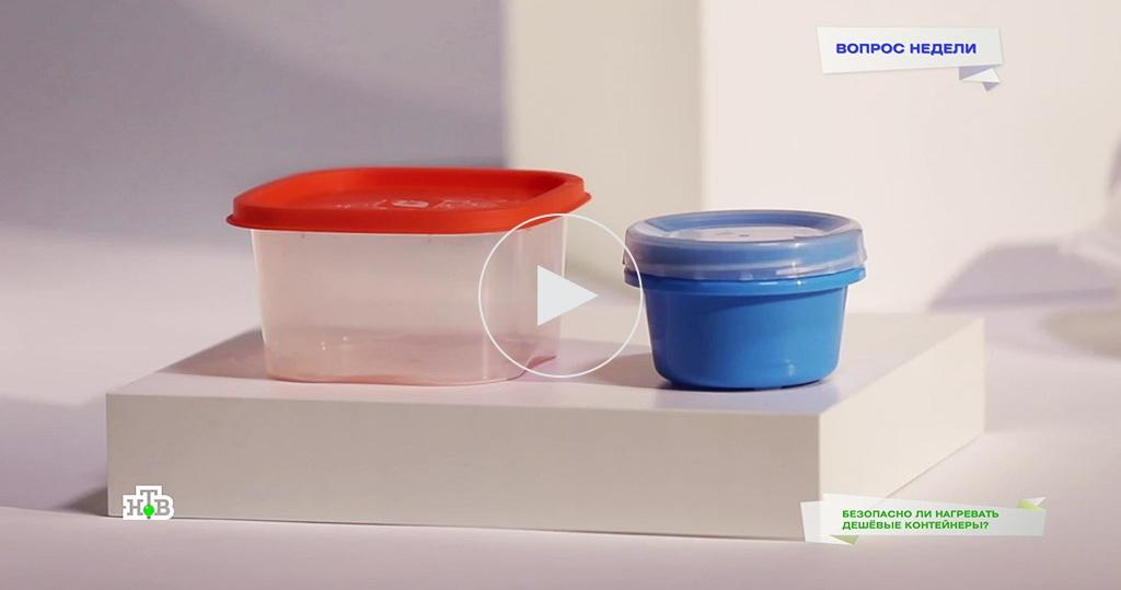 Вкаких пластиковых контейнерах не стоит разогревать еду?