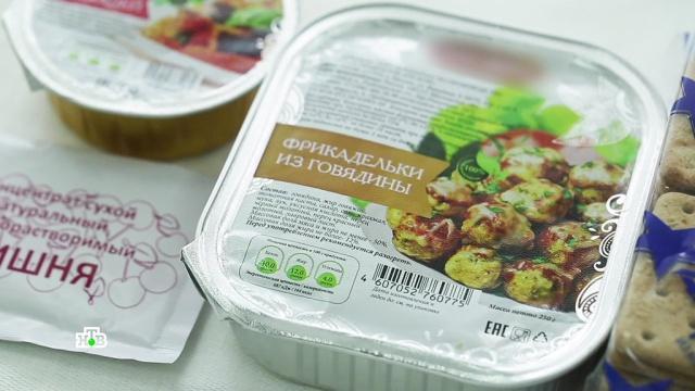 Африканская курица: чем полезны яйца имясо цесарки.НТВ.Ru: новости, видео, программы телеканала НТВ