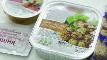 Чем кормят военных: тайны спецрационов итест сухпайков.НТВ.Ru: новости, видео, программы телеканала НТВ