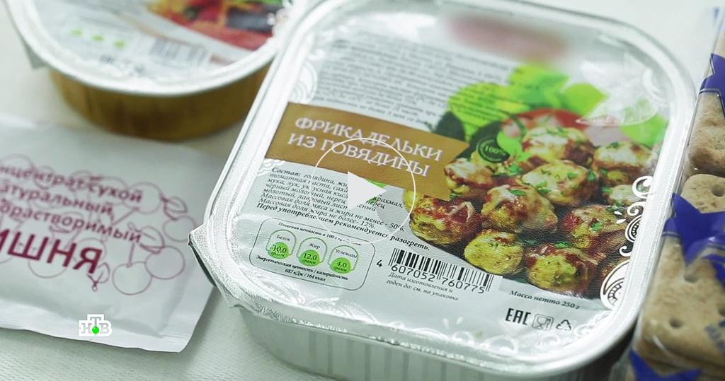 Чем кормят военных: тайны спецрационов итест сухпайков