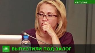 Экс-главу юридического комитета Петербурга отпустили под залог из-под домашнего ареста
