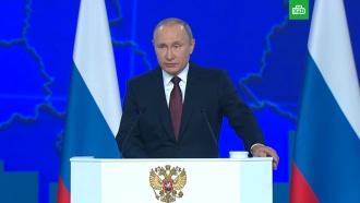 Путин: Россия обязана двигаться только вперед
