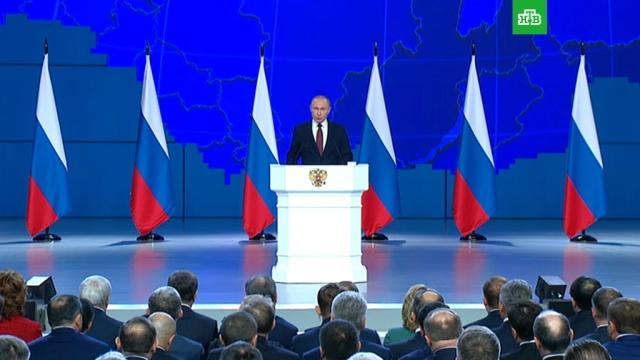 Путин: сможем добиться естественного прироста населения на рубеже 2023–2024 годов.Путин, демография.НТВ.Ru: новости, видео, программы телеканала НТВ