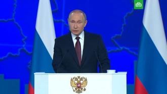 Повысить выплаты иснизить налоги: Путин предложил меры для поддержки семей сдетьми