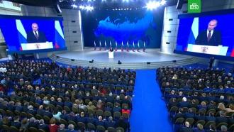 Путин предложил внедрять практику социального контракта для борьбы сбедностью