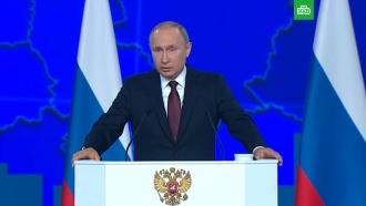«Мошенничество, вымогательство»: Путин потребовал навести порядок всфере микрокредитования