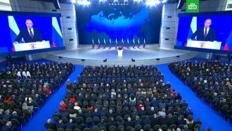 Путин: власти направят 1трлн рублей на борьбу сонкозаболеваниями