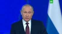 Путин: Россия не будет размещать ракеты в Европе первой.Россия не собирается первой размещать в Европе ракеты средней и меньшей дальности, но ответит зеркально, если это сделают США, заявил Владимир Путин, комментируя в послании Федеральному собранию выход Вашингтона из Договора о РСМД. .вооружение, Путин, ракеты.НТВ.Ru: новости, видео, программы телеканала НТВ