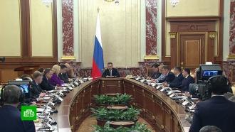 Медведев призвал кабмин приступить квыполнению послания до формальных поручений