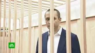 Mercedes идва Porsche полковника Дмитрия Захарченко выставили на торги