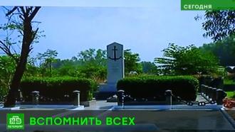 Петербургские историки призвали государство позаботиться о могилах русских моряков за рубежом
