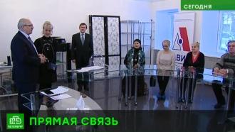 В центре Петербурга появилась общественная приемная для пенсионеров