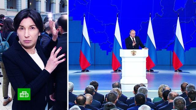 «Главное — народ»: послание президента глазами Ирады Зейналовой.Путин, зарплаты, ипотека, пенсии, экономика и бизнес.НТВ.Ru: новости, видео, программы телеканала НТВ