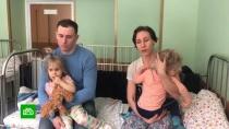 В Подмосковье завели дело после падения наледи на женщину с детьми.По чьей вине сестры-близнецы из подмосковных Мытищ оказались в больнице с многочисленными травмами, выясняют следователи. На малышек с крыши многоэтажного дома упала глыба льда.Московская область, снег.НТВ.Ru: новости, видео, программы телеканала НТВ
