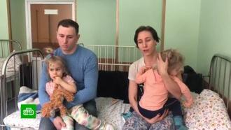 В Подмосковье завели дело после падения наледи на женщину с детьми