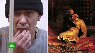 Испортивший картину Репина вандал останется под арестом до августа