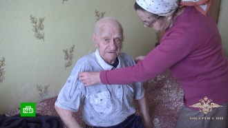 Рязанские полицейские помогли вернуть ветерану ВОВ украденные сбережения