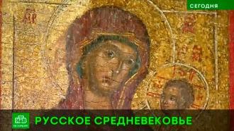 В Русском музее можно познакомиться с историей русской иконописи XVII века