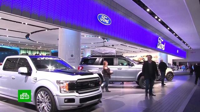 Ford проверит свои авто на предмет вредных выбросов.Ford, автомобили, автомобильная промышленность, загрязнение окружающей среды, компании, экология.НТВ.Ru: новости, видео, программы телеканала НТВ