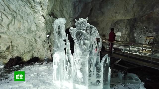 Зимняя сказка: впещерах Карелии проходит фестиваль ледяных скульптур.Карелия, лед, скульптура, фестивали и конкурсы.НТВ.Ru: новости, видео, программы телеканала НТВ