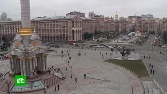 Ситуацию сУПЦ на Украине ОБСЕ держит на контроле