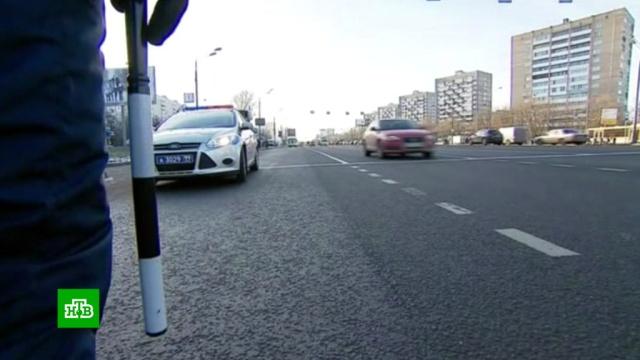 Дума выступила против штрафов за превышение скорости на 10км/ч.НТВ.Ru: новости, видео, программы телеканала НТВ