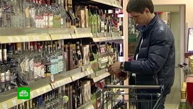 Выдержка, цвет, прозрачность, цена: как правильно выбирать коньяк.алкоголь, торговля, экономика и бизнес.НТВ.Ru: новости, видео, программы телеканала НТВ