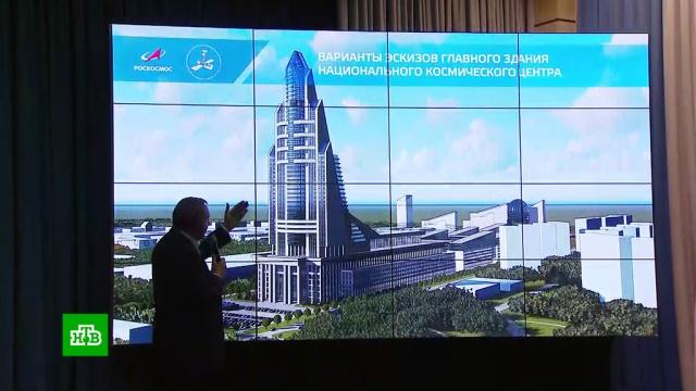 ВМоскве построят для «Роскосмоса» небоскреб вформе ракеты.НТВ.Ru: новости, видео, программы телеканала НТВ