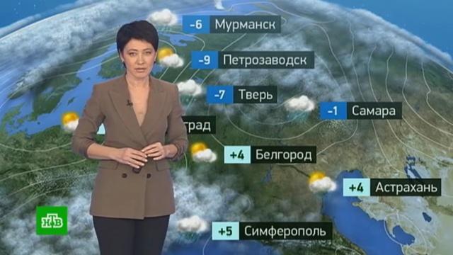 Утренний прогноз погоды на 22февраля.погода, прогноз погоды.НТВ.Ru: новости, видео, программы телеканала НТВ