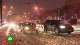 Дептранс Москвы <nobr>из-за</nobr> непогоды призвал водителей пересесть на метро
