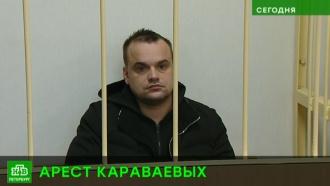Обвиняемый вмошенничестве депутат из Ленобласти арестован на месяц вместе сотцом