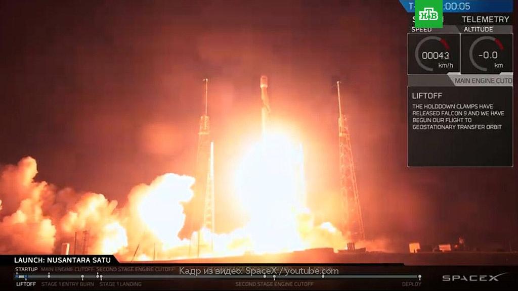 Компания SpaceX запустила ракету Falcon 9 с аппаратами Израиля, Индонезии и США.США, запуски ракет, космос.НТВ.Ru: новости, видео, программы телеканала НТВ