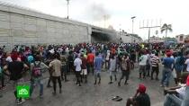 Жертвами массовых протестов в городах Гаити стали 7 человек.В городах Гаити вторую неделю не стихают массовые акции протеста. Жертвами беспорядков стали уже 7 человек.Гаити, США, беспорядки, митинги и протесты.НТВ.Ru: новости, видео, программы телеканала НТВ
