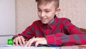 После трансплантации почки <nobr>10-летнему</nobr> Косте нужны деньги на дорогое лекарство