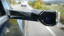 Виртуальные зеркала для автомобиля— насколько это удобно?НТВ.Ru: новости, видео, программы телеканала НТВ