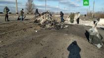 Машина взорвалась у КПП в Донбассе, есть жертвы.У контрольно-пропускного пункта к юго-западу от Донецка взорвался автомобиль.ДНР, Украина, взрывы, войны и вооруженные конфликты.НТВ.Ru: новости, видео, программы телеканала НТВ