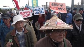 Протестуют даже старики: почему японцы выступают против американских баз