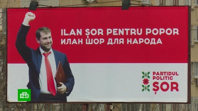 ВМолдавии стартовали парламентские выборы.Молдавия, выборы, парламенты.НТВ.Ru: новости, видео, программы телеканала НТВ