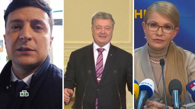 Давление на оппонентов иподкуп избирателей: Украину ждут самые грязные выборы за всю историю.Порошенко, Тимошенко, Украина, выборы.НТВ.Ru: новости, видео, программы телеканала НТВ