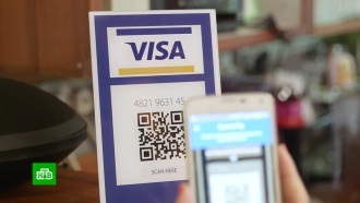 Visa запустит в России оплату покупок по QR-коду