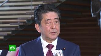 Премьер Японии отказался учитывать результаты референдума обазе США на Окинаве