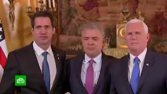 Группа Лимы начала обсуждение кризиса в Венесуэле